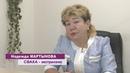 СВАХА экстрасенс Надежда МАРТЫНОВА Брачное агентство нового типа Визави