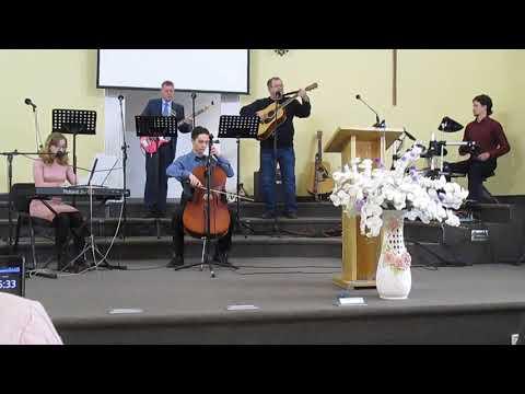 Группа прославления церковь Антиохия г Чита
