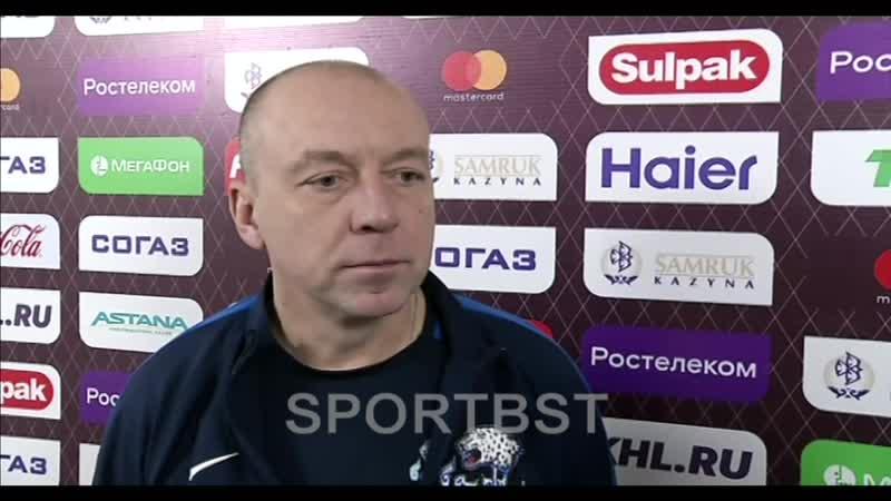 Андрей Скабелка Сегодня состав максимально близкий к плей офф