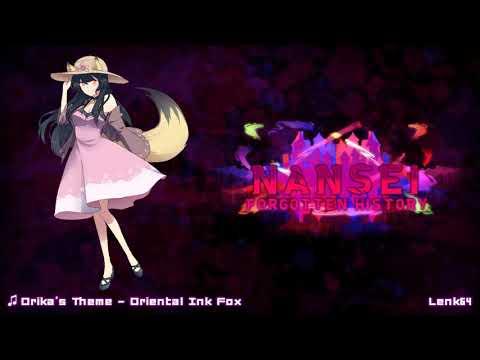 南西 2 5 Orika's Theme Oriental Ink Fox
