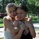 Фотоальбом Виктории Миловидовой