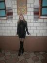 Личный фотоальбом Лены Аванесян