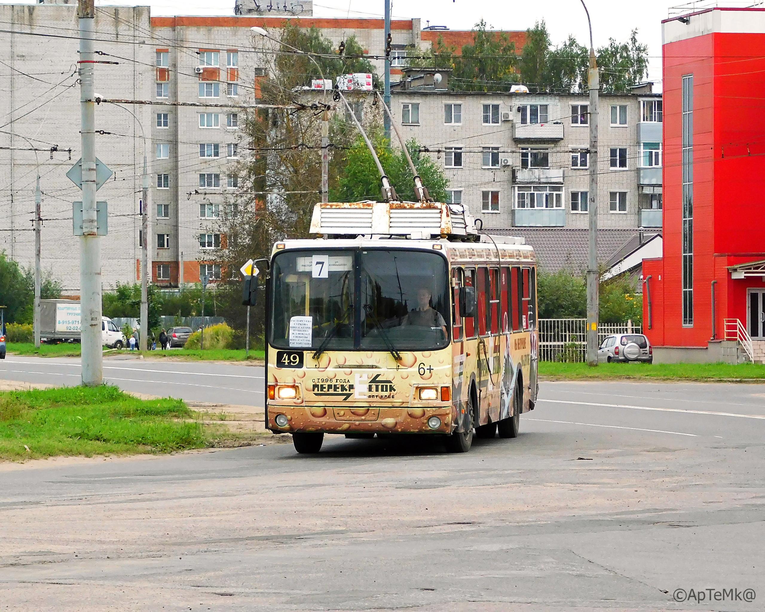 Троллейбус №7