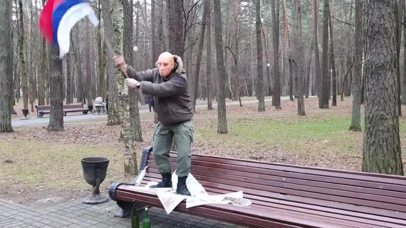Перфоманс у Менску «Изгнание Путина»