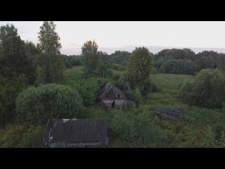 ЭГФ ОТВЕТ ВЕДЬМЫ ШОКИРОВАЛ / ПАРАНОРМАЛЬНАЯ АКТИВНОСТЬ В ДОМЕ КОЛДУНЬИ