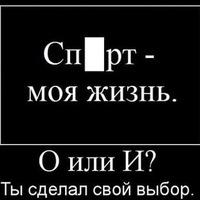 Артур Рахимов