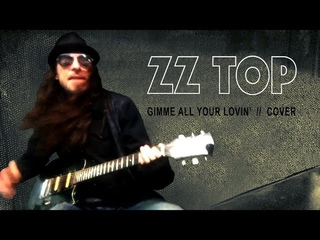 Rock Cover video (ZZ TOP) Gimme all your lovin' - Yanis Reinis - guitar and vocal cover