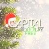 Capital Role Play | Свободная группа