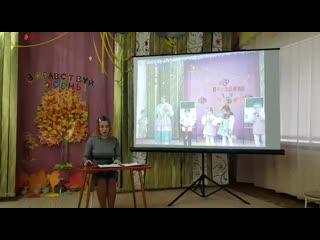 """БДОУ г. Омска """"Детский сад № 365"""" Пыхтина Светлана Владимировна"""