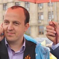 Сергей Губин