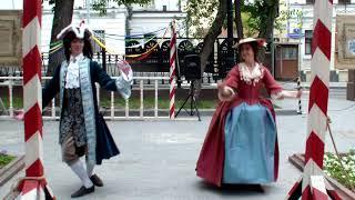Фестиваль Времена и Эпохи Великое Посольство Петра 1 20 августа 2018 Жига для двоих