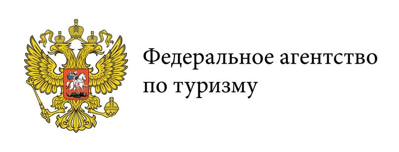 Гранты до 3 млн рублей на развитие туризма в России, изображение №1