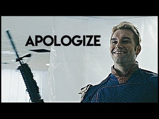 i will not apologize | the boys.