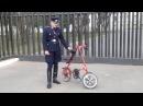 Fahrrad Strida TransportPolizei Volkspolizei DDR