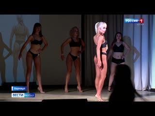 Уникальный проект «Трансформация» снова стартовал в Барнауле.