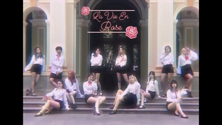 [KPOP IN PUBLIC] IZ*ONE (아이즈원) - 라비앙로즈 (La Vie en Rose) ( MAMA Ver. )