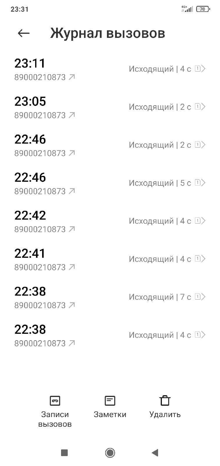 В редакцию [club32443541|Типичного Челябинска] обратилась наша подписчица.