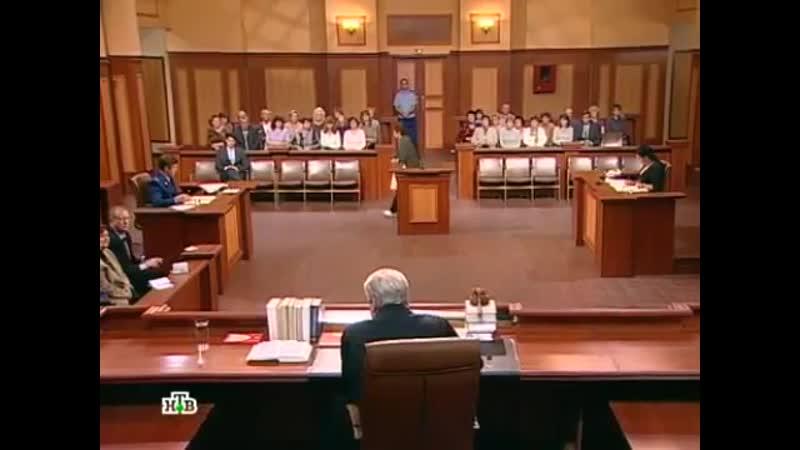 Суд присяжных (22.10.2012) (Стакан воды)