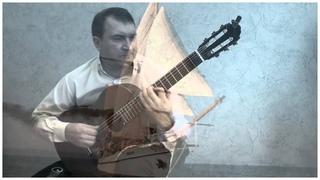"""Увертюра из к-ф """"Дети капитана Гранта"""", гитара соло"""
