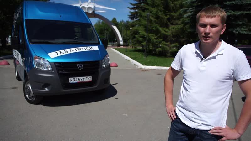 Обзор GAZ Next ЦМФ Комби