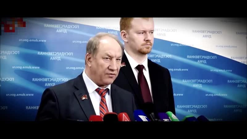 13 08 2020 Рашкин из партии КПРФ в прах разносит Путина и его сучью олигархию Путин и шакальё Путина и его олигархов к стенке