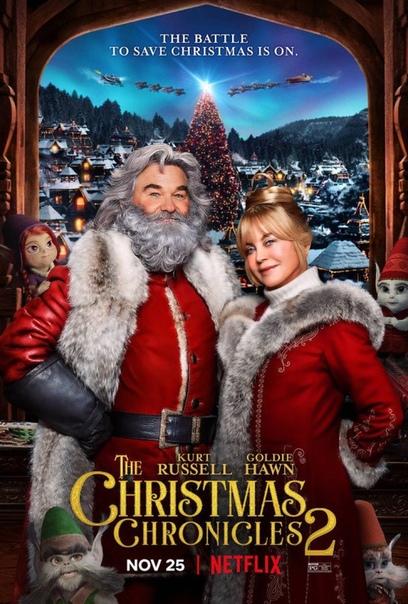 Дебютный трейлер сиквела сказки «Рождественские хроники» с Куртом Расселом в главной роли