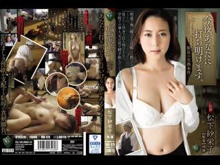 rbd 826 - Matsushita Saeko - English Subtitle All the JAV Hentai Hentai japan Brazzers Big tits Drama creampie