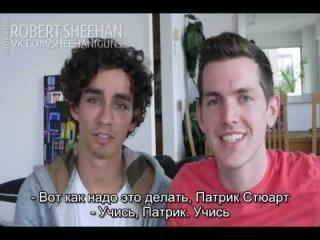 Robert Sheehan & Rory do the Patrick Stewart Quadruple Take Challenge (rus sub)