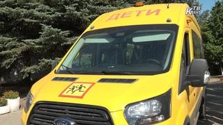 Новый школьный автобус появился в городском округе Зарайск