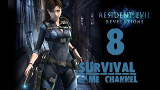 Resident Evil: Revelations Прохождение На Русском #8 — ДЕАКТИВАЦИЯ