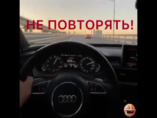 305 км/ч по крымскому мосту