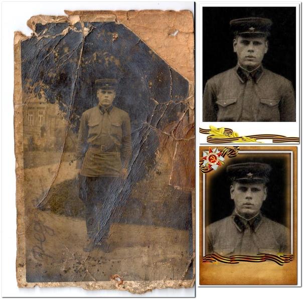 четверг открытки реставрация фотографий прайс лист пряжа для приятного