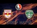 📹 Обзор матча Red bull SPB - LoadFootball 3 тур Летний чемпионат 21