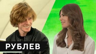 РУБЛЕВ –депрессия, помощь олигарха, лучший год в карьере (English subs)