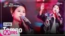 최종회 이새봄 Tempo 세미파이널 보이스 코리아 2020
