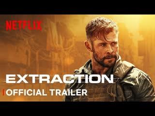Extraction - Trailer - Chris Hemsworth - Peeas Studios