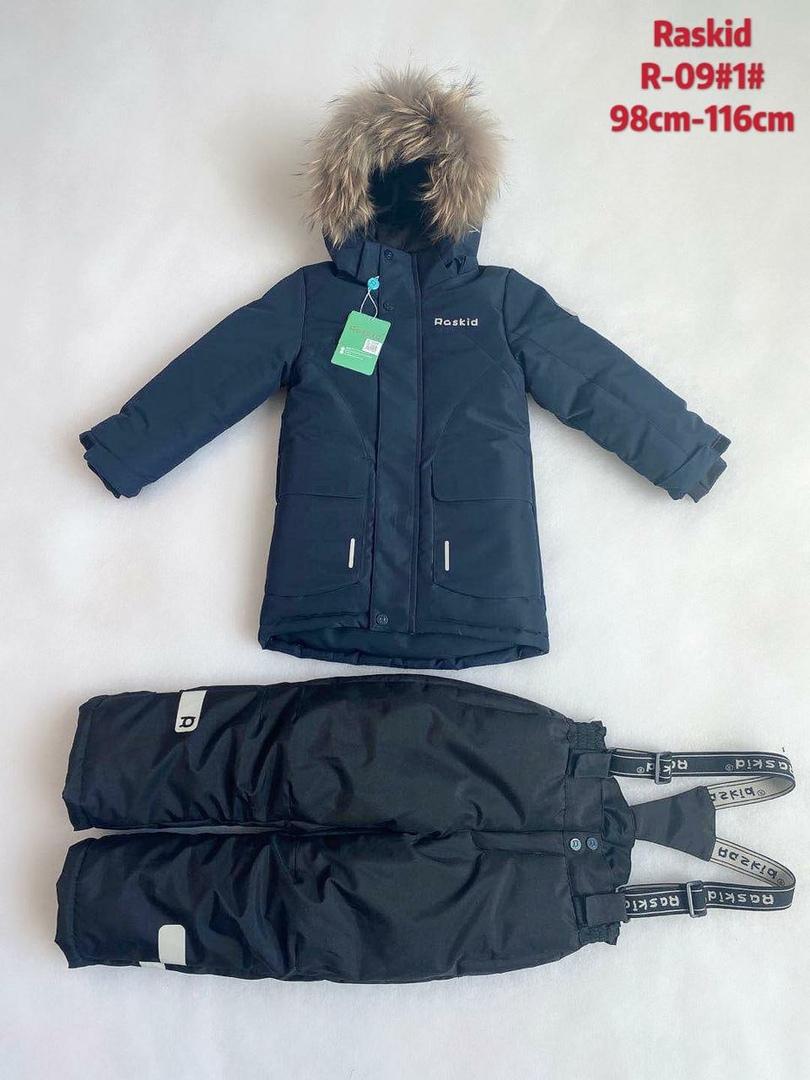 Зимний костюм Raskid R- 09-1
