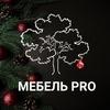 Мебель-Pro43 Корпусная мебель в Кирове на заказ