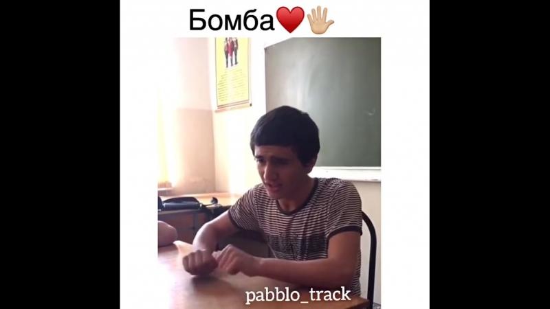 Бомба ОдноКавказцы 720p mp4