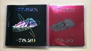 ♡Unboxing Everglow 에버글로우 2nd Mini Album  ( &  Ver.)♡