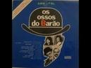 Me And You - Dave Maclean (Os Ossos do Barão) 1973