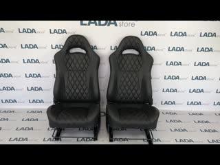 Сиденья recaro (кожа) ромб lada niva 4x4 | lada store™