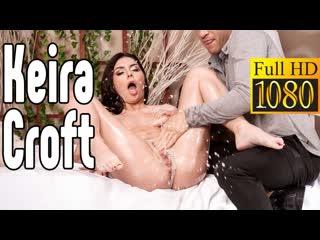 Keira Croft сквирт Нежный секс Трах all sex, porn, big tits, Milf, инцест, порно blowjob brazzers секс анальное] секс порно