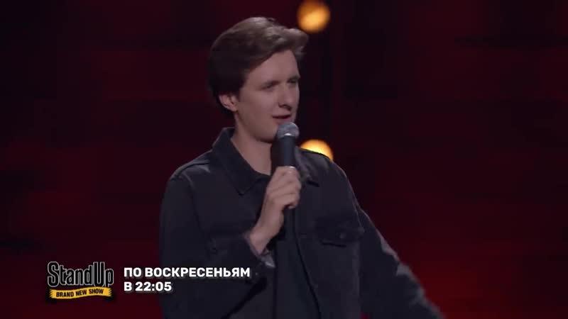 Stand Up Дмитрий Гаврилов Рыночные отношения