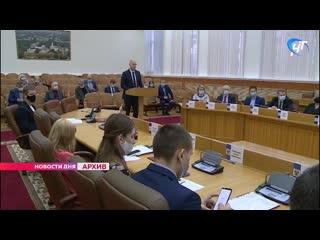 Депутаты гордумы обсудили реализацию национальных проектов в Великом Новгороде