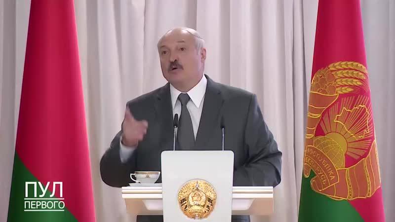 Лукашенко Время выбрало нас решить эту проблему Можете хотите вставайте рядом Не можете уходите в сторону не мешайте