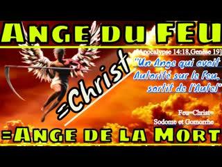 Usure COMPLOT-Éz22:12-Université Libre de Bruxelles-ULB-Dr Serge TUECHE-Rénia Laure-Christ-ABADDON-Esprit des Eaux-HARMAGUEDDON