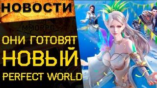 🔥Новый Perfect World, Payday: Crime War ожил, Call of Duty: Mobile в 3 сезон / Новости онлайн игр