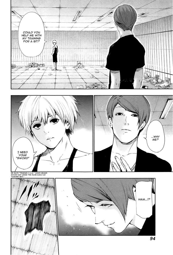 Tokyo Ghoul, Vol. 10 Chapter 94 Inner Thoughts, image #15