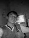 Персональный фотоальбом Сергея Коваля
